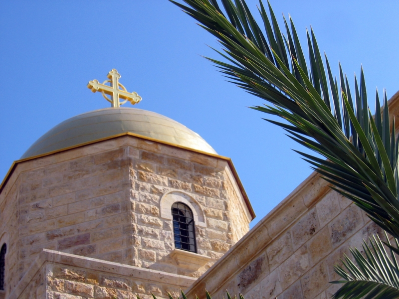 Baptism, Mukawer, Madaba and Mount Nebo Tour
